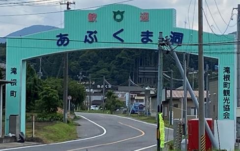 2021ツール・ド・ふくしま第4戦、『あぶくま洞ヒルクライム』開催地阿武隈洞への行き方を、福島県民が解説します。最寄りのコンビニ、食事所、観光、グルメ情報もあり。